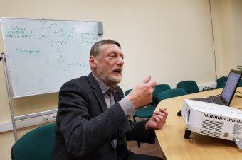 ИФ РАН «Гуманистическая составляющая организационных изменений».